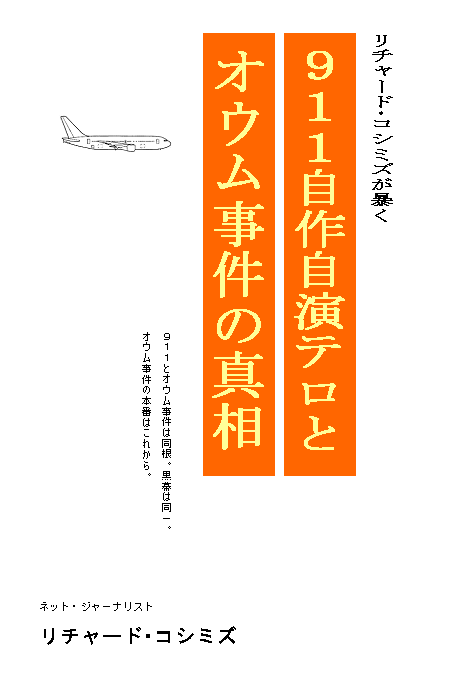 リチャード自費出版本を紀伊国屋書店新宿本店で購入できます!