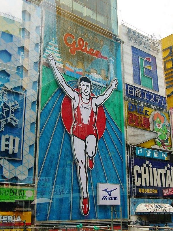 2月16日にリチャード・コシミズ大阪講演会を開催します。