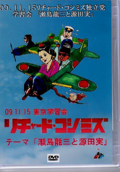 DVD新作