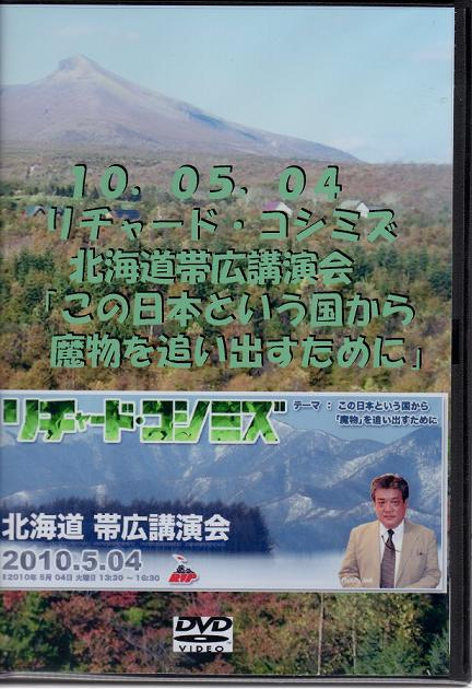 新作DVDです。買ってください。
